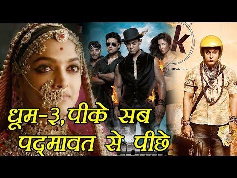 'दंगल' ही नहीं, आमिर की 'PK' और 'धूम 3' को भी 'पद्मावत' ने चटाई धूल, बनाया यह रिकॉर्ड
