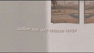 Download lagu mellow and soft chinese songs (relax/study/chill) | cpop playlist