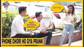 Phone Chori Ho Gya Prank | THF 2.0 | Simran Verma