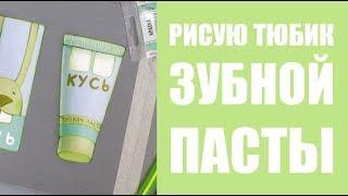 видео Дизайн упаковки