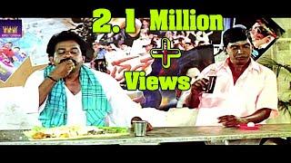 VADIVEL & SINGAMUTHU BACK 2 BACK COMEDY|| வடிவேல் சிங்கமுத்து காமெடி