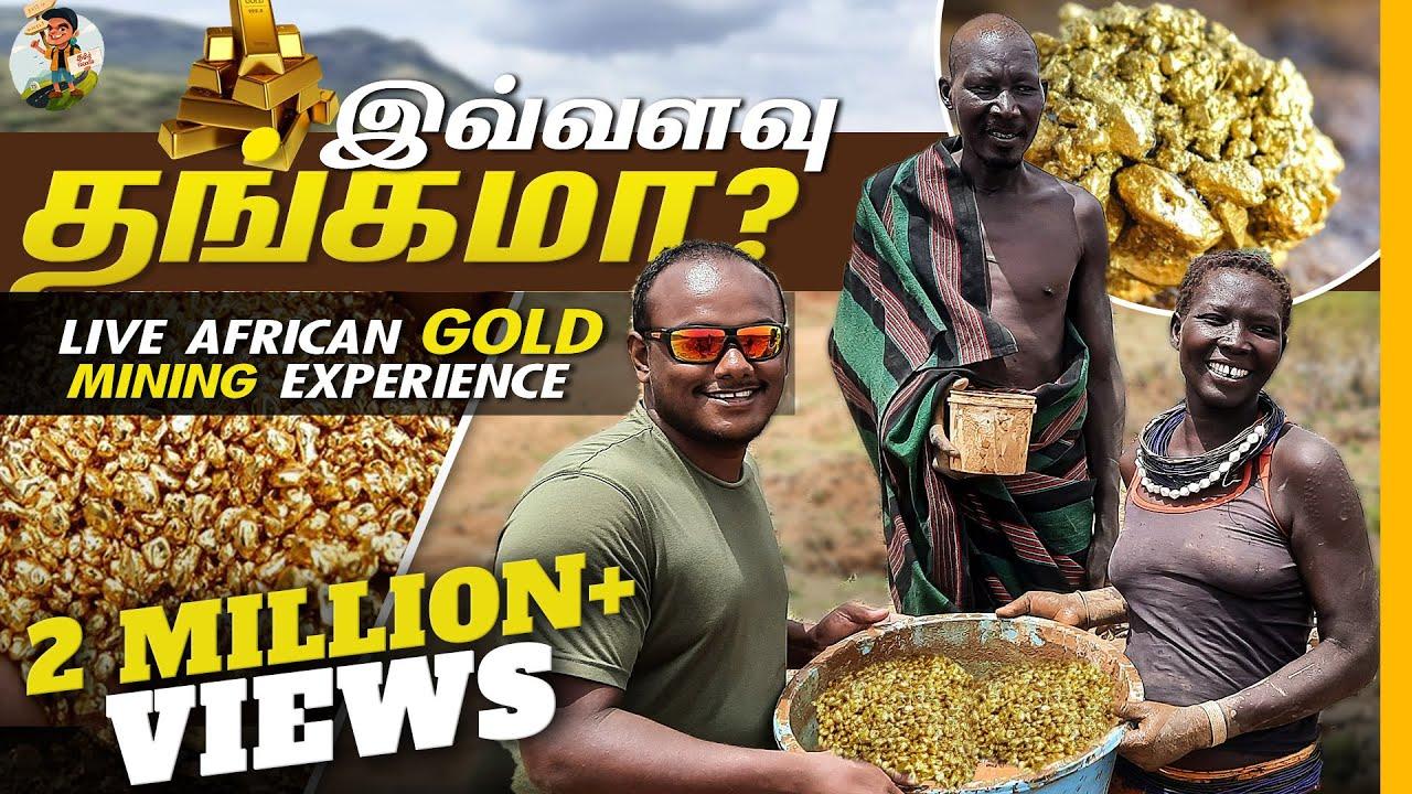 Download Gold Rush in African Mining | Uganda | EP 8 | Tamil Trekker