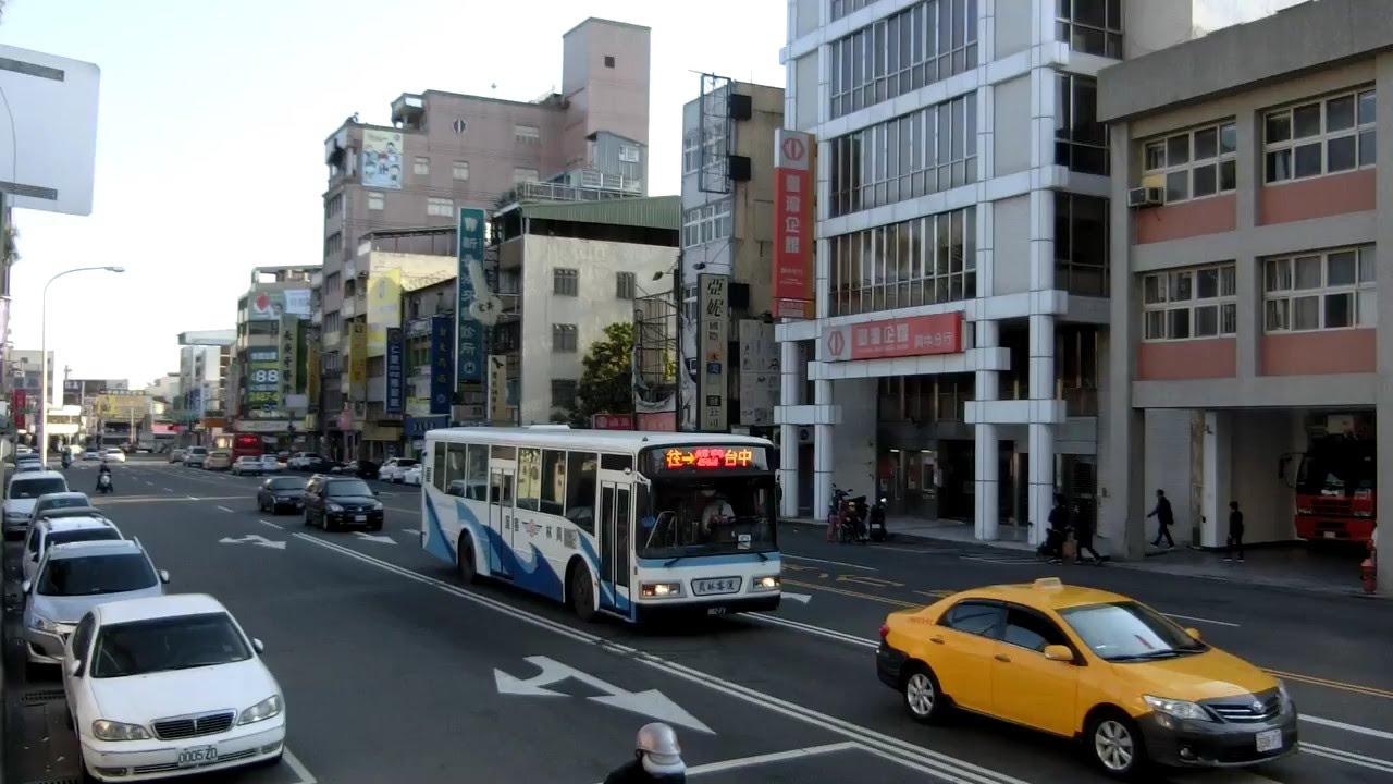 【臺北客運型】員林客運竹山站車輛北客方燈車882-FY - YouTube