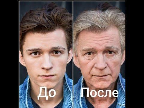 Голливудские звёзды кино в старости. Обзор приложения FaceApp.