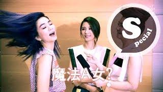 S.H.E 2GETHER 4EVER世界巡迴演唱會2014安可場 - 5月17日 深圳我們不見不散