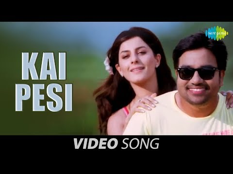 Thillu Mullu | Kai Pesi full video song