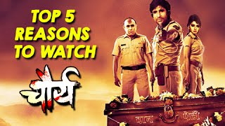 Top 5 Reasons To Watch Chaurya (चौर्य) | Latest Marathi Movie | From The Makers Of Fandry & Shala