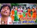 अभी तक का सबसे  हिट कंवर भजन  ॥ Bhawani somari kareli ॥ Subhash raja ॥ Super hit bolbum song ॥ 2017