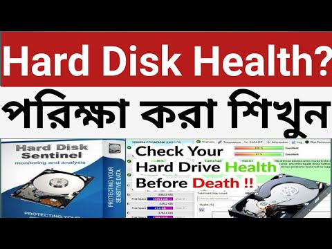How to check hard disk lifetime | check HDD Health/temperature| Hiren's BootCD | Bangla tutorial