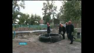 видео труба изопрофлекс арктик