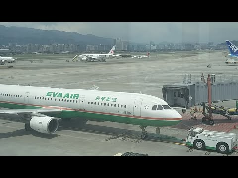 Taipei Songshan Airport Eva Air Ana 787