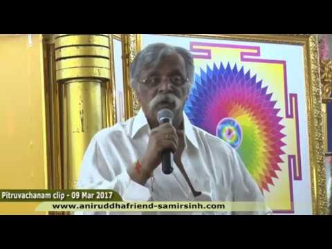 Aniruddha Bapu - पंचमुखहनुमत्कवचम् विवेचन ०२ (Panchamukha-Hanumat-kavacham Explanation 02)
