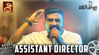 Assistant Director | Naan Komali Nishanth #18 | BlackSheep