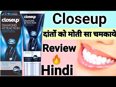 Closeup diamond  toothpaste review hindi | Click Review.
