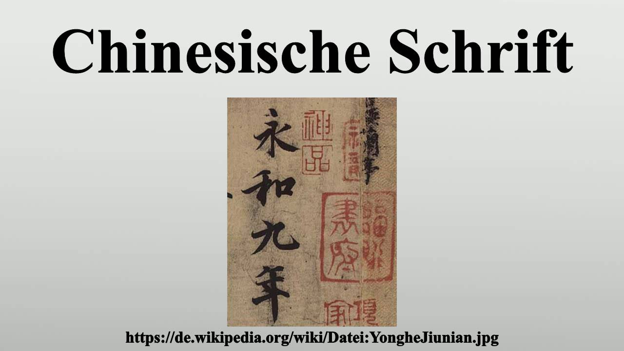 chinesische schrift youtube. Black Bedroom Furniture Sets. Home Design Ideas