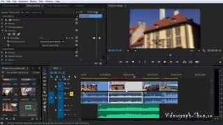 Звук в Adobe Premiere Pro CC