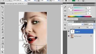 Создание надписей на фотографиях в Photoshop
