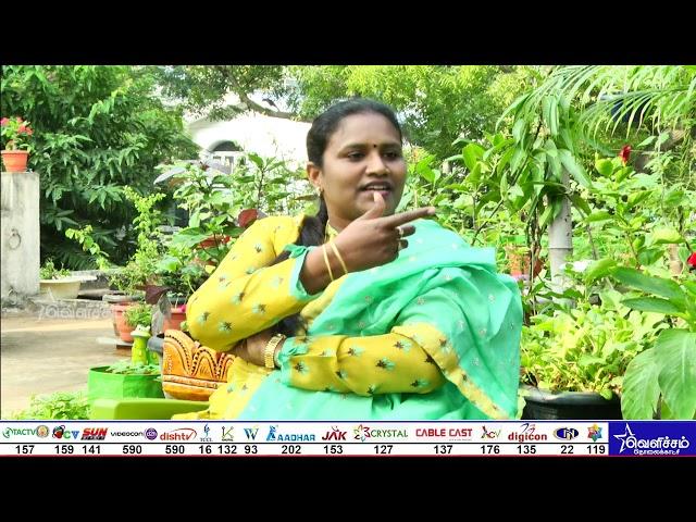 En Veetu Thottathil - Epi - 224 | Terrace-and-Roof Gardening | Videos | Velicham Tv Entertainment