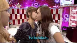 [Thai subs] 100109 SNSD Kissing skinship game TH subs