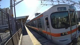 EF210牽引貨物列車(下り)相見駅通過&313系(上り)相見駅到着~出発まで