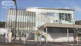 JR原宿駅リニューアル!広さ3倍 新たな出入り口も(20/01/29)