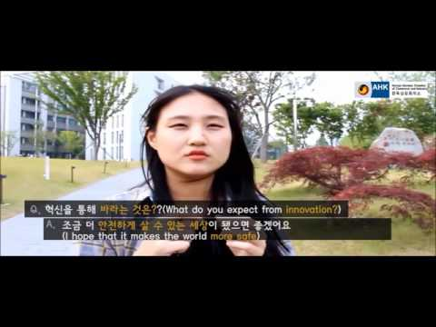 [AHK Korea] Perspectives on INNOVATION by the Youth in Korea
