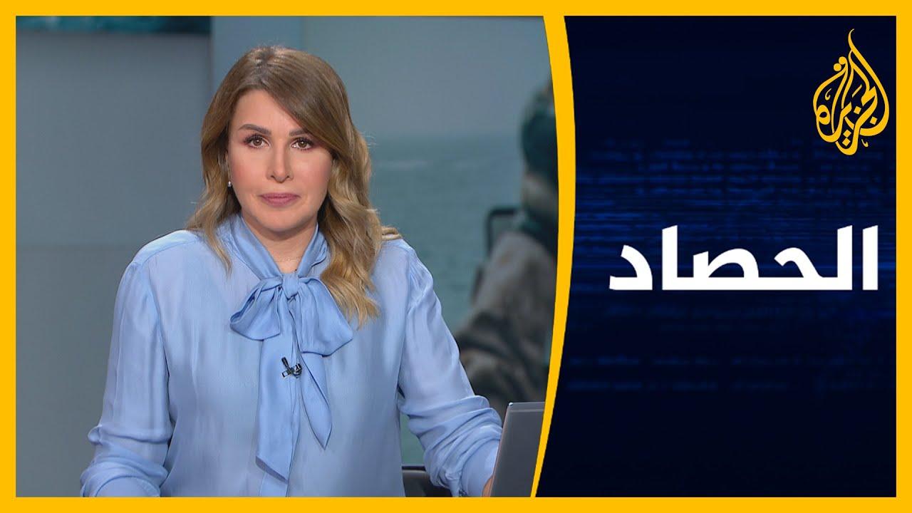 الحصاد - رسائل إيجابية أمريكية لإيران، وقضية ريجيني تتفاعل أوروبيا  - نشر قبل 12 دقيقة