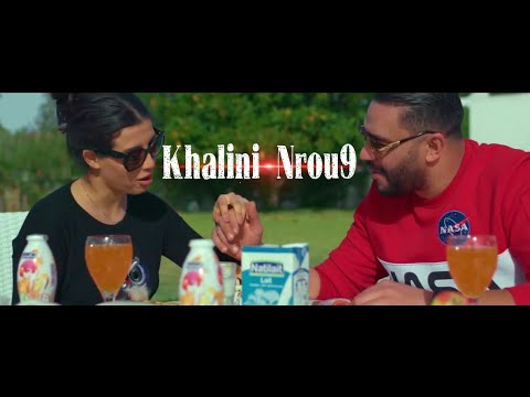 New Balti ✪ Khalini Nrou9 ✪