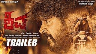 """ Shiva"" Official Trailer New Kannada Trailer 2019 Raghuvijaya Kasthoori Dharani Nishanth"