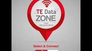 """بالفيديو.. خطوات تشغيل إنترنت """"تي إي داتا"""" مجانًا بالشوارع"""