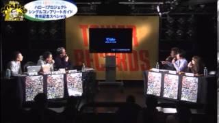 Base Ball Bear小出 祐介による矢島舞美の楽しみ方.
