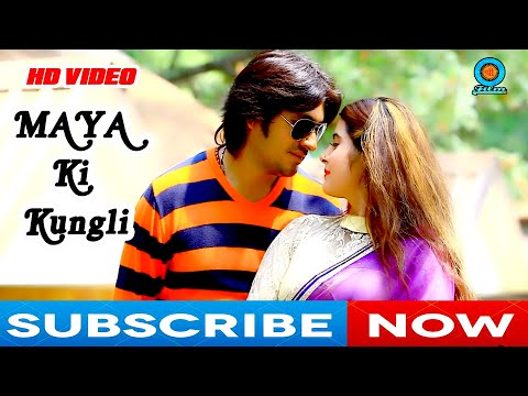 Latest Garhwali Song | Maya Ki Kungli | Full Hd Video | Rameshwar Gairola | Pramila Chamoli