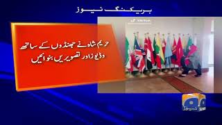 Tik Tok Video Daftar-e-Kharija Main !!!