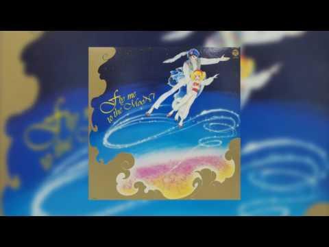 [1983] 私を月まで連れてって! (Fly Me To The Moon!) - Full Vinyl Rip