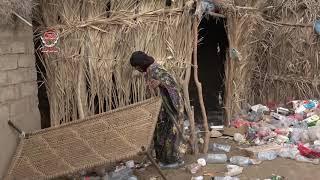 الحديدة .. نساء شردتهن مليشيات الحوثي من منازلهن يتحدثن بمرارة عن جرائم المليشيات