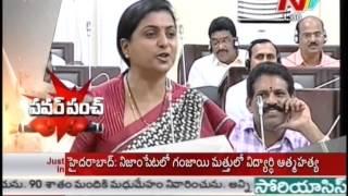 Roja Power Punch on Chandrababu Naidu - Ntv Telugu News