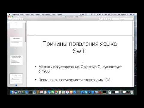 Интенсив «Основы языка Swift» Работа с API Vkontakte
