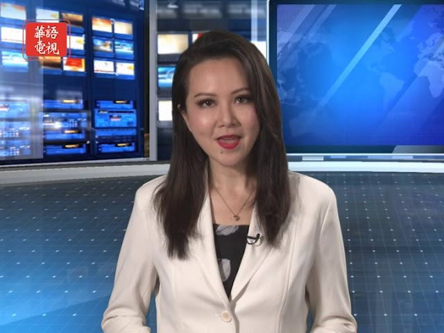 華語一週 03/21/20 灣區消息