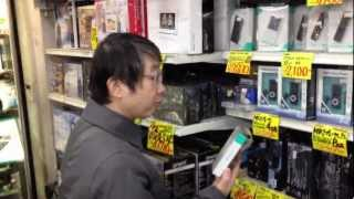 JAPAN AKIHABARA ELECTRONIC MARKET