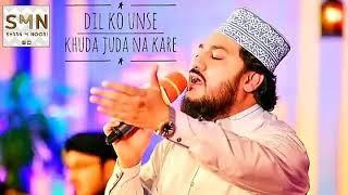 Zulfiqar Ali Hussaini - Dil Ko Unse Khuda Juda Na Kare (New 2018)
