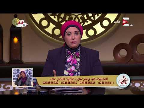 قلوب عامرة - حكم الشرع في عمل المرأة لتحسين مستوى المعيشة لأولادها  - 19:20-2017 / 10 / 18