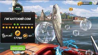 Екстремальная рыбалка Боденское Озеро топ 100