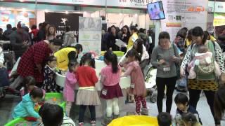 [서울국제유아교육전 영상] 유로무역, 화제의 실내모래놀…