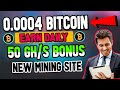 New Free Bitcoin Mining Website without Investment 2020 ...