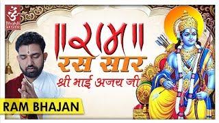 Video Ram Ras Saar राम रस सार | Bhai Ajay Ji | Latest Shri Ram Bhajans | Devotional Songs | Bhakti Sansaar download MP3, 3GP, MP4, WEBM, AVI, FLV Oktober 2018