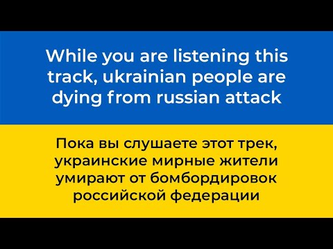 ALEKSEEV  - Камень и Вода (Official Video)