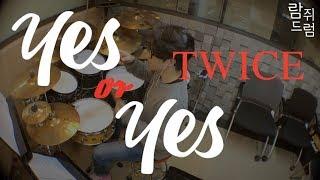 트와이스(TWICE) - YES or YES(예스 오어 예스)/쉬운악보,드럼레슨,쉬운드럼,드럼악보,드럼커버,무료악보/[람쥐드럼]
