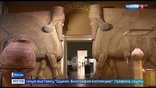 Смотреть видео Пушкинский музей готовит грандиозную выставку коллекции семьи Щукиных   Россия 24 онлайн