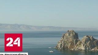 Остров Ольхон: рай для иностранцев, проблемы для местных