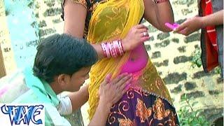 dhodhi ke upara सईय र ग ल holi ke rang bhauji ke sang bhojpuri hot holi songs 2015 hd